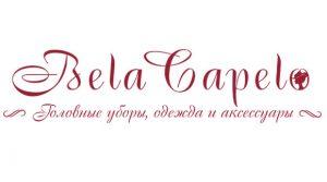 Bela Capelo