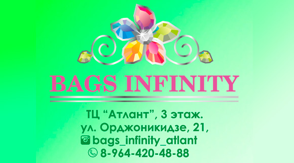 BAGS INFINITY