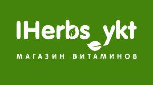 IHerbs_ykt