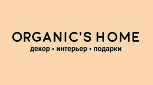 Organic's Home