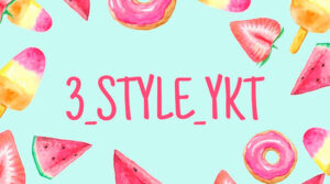 3_Style_ykt
